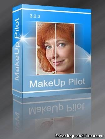 Программа для выполнения макияжа и