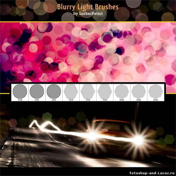 скачать кисти свет для фотошопа: