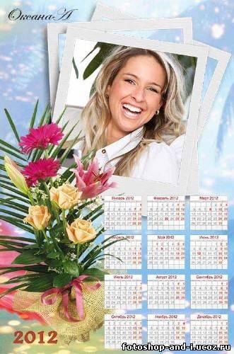 Календари 2012 Год Для Фотошоп